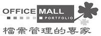 檔案家國際有限公司